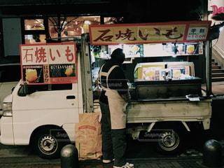 石焼き芋の車 - No.1020120