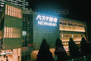 バスタ新宿の写真・画像素材[1025794]