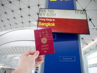 パスポート 空港 - No.1068893
