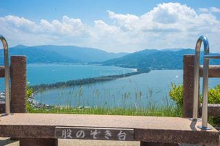 日本三景の一つ天橋立の写真・画像素材[1385486]