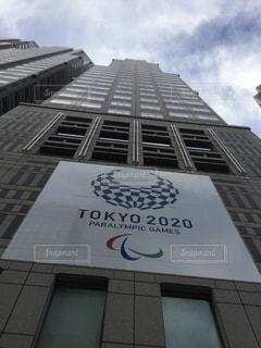 東京 オリンピック 西 新宿 都庁 高層ビルの写真・画像素材[610965]