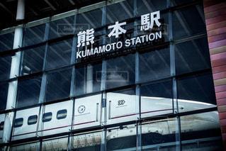 駅の写真・画像素材[615798]