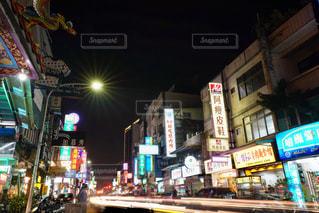 台湾の夜の写真・画像素材[1069498]