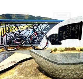 ロードバイクの写真・画像素材[66856]