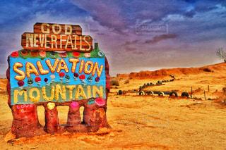 SALVATION mountain🌋 - No.1002925