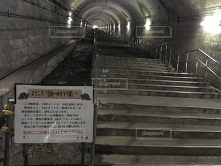 もぐら駅こと土合駅の写真・画像素材[1768441]