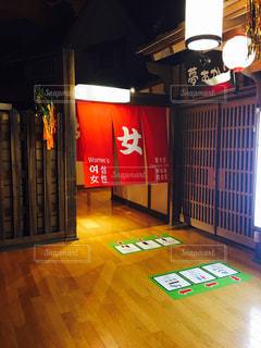 温泉 - No.626446