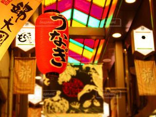 No.625565 京都