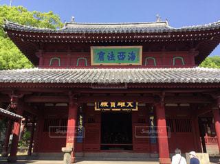 崇福寺の写真・画像素材[2360245]