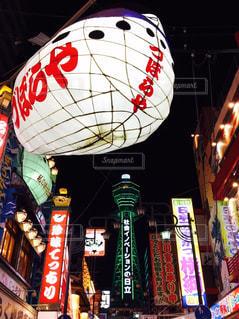 夜景 - No.644655