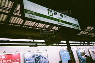 店の上の看板の写真・画像素材[746878]