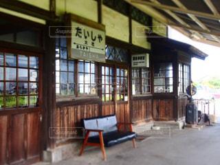 駅の写真・画像素材[657082]