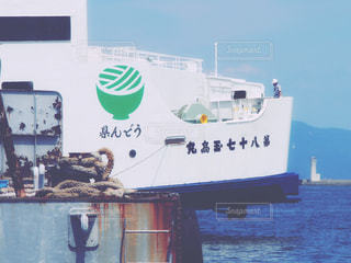 うどん県の船 - No.993676