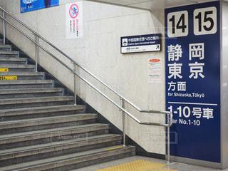 新幹線の写真・画像素材[1006100]