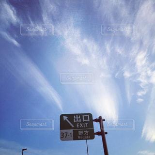 田舎の写真・画像素材[629896]