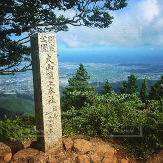 景色 - No.636127