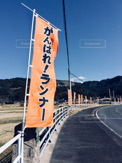 マラソンの写真・画像素材[1013500]
