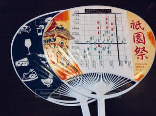 祇園祭りのうちわの写真・画像素材[1309333]