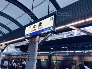大阪駅🚉の写真・画像素材[1322207]