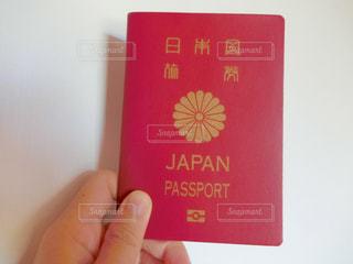 パスポートの写真・画像素材[2222469]