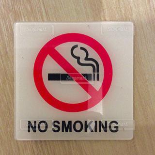 禁煙🚭の写真・画像素材[2236536]