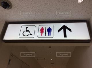 トイレの写真・画像素材[2245043]