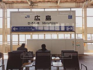 広島の写真・画像素材[3956083]