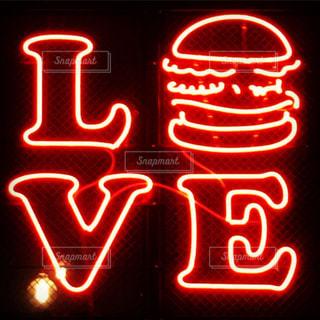LOVE - No.641008