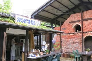 風景 - No.662433