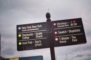 ニューヨーク - No.642911