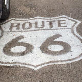 ルート66 - No.643820