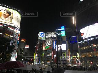 渋谷 - No.647034