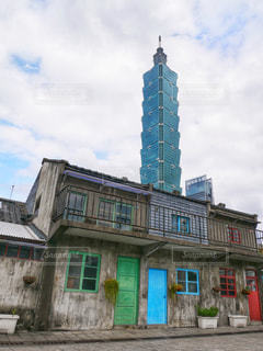 四四南村と台北101の写真・画像素材[957438]