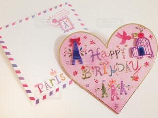 ピンクハートのメッセージカード - No.1136353