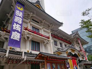 歌舞伎座の写真・画像素材[1386792]