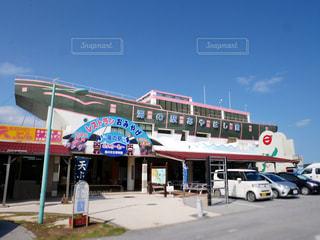 海の駅の写真・画像素材[2006821]