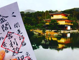 金閣寺の写真・画像素材[1743729]