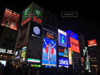 大阪の写真・画像素材[650816]