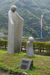 山の中腹にサイン - No.720747