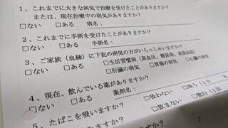 人間ドックの問診票の写真・画像素材[3970642]