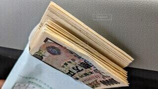 現金ボーナス100万円の写真・画像素材[4914290]