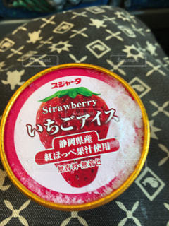 アイスクリームの写真・画像素材[678744]