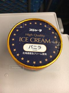 アイスクリーム - No.678745