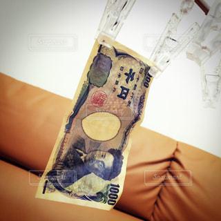 お金 - No.660157