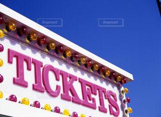 チケットの写真・画像素材[668354]