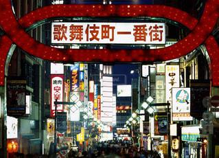 東京の写真・画像素材[669202]