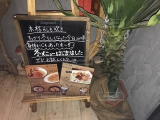 カフェの手書き看板😊の写真・画像素材[964325]