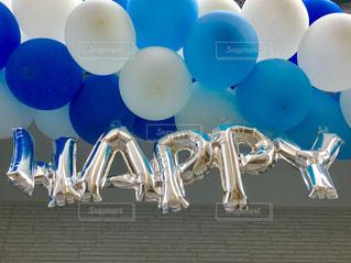 Happy風船🎈🎈の写真・画像素材[1318824]