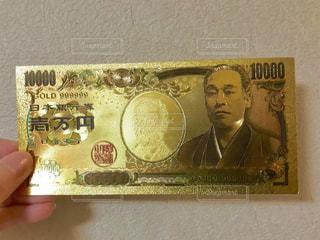 おもちゃの一万円札✨の写真・画像素材[2272411]