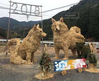 藁で作られた来年の干支である犬 - No.928043
